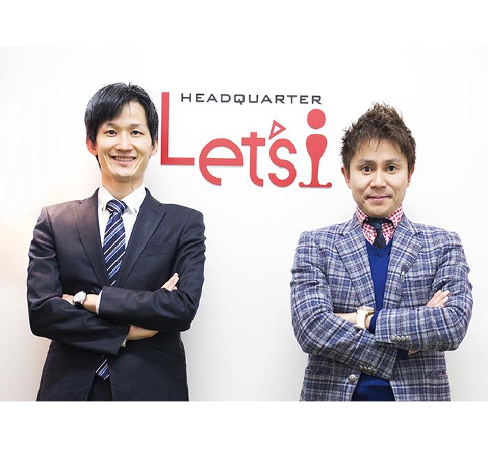 Let'sマーケのスタッフ山本と、代表取締役の林